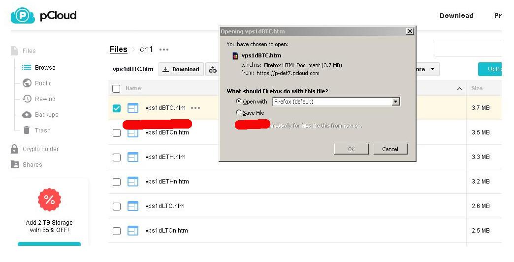 accept share e-mail